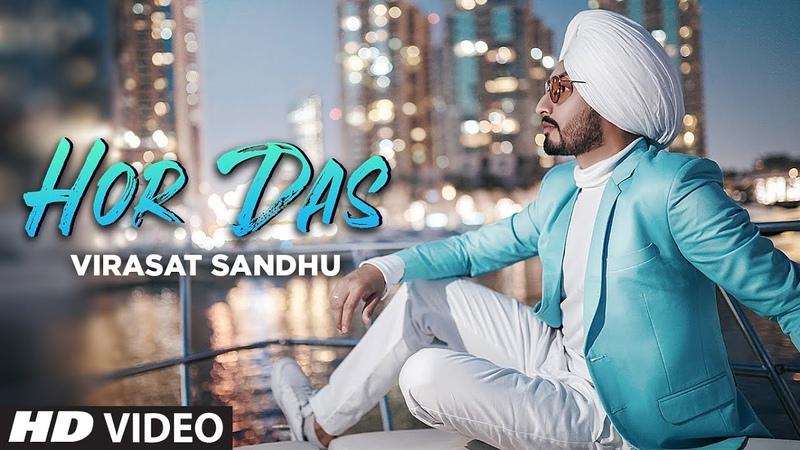 Hor Das Full Song Virasat Sandhu Sukh Brar Latest Punjabi Songs 2019