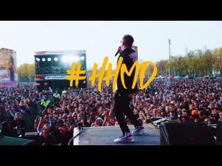 Hip-Hop May Day #BIGMusic