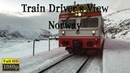 Train Driver's View: Voss - Ål the swan song of the Class 69