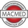 Сервисный центр GoPro - MacMed в Москве