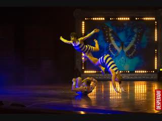 АКРОБАТИЧЕСКОЕ ТРИО (EXORDIUM театр танца)