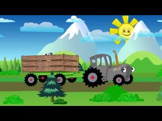 Песенка для детей - Синий трактор - Учим названия животных - Серия