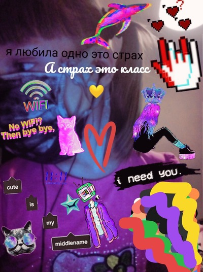 Виолетта Бояринцева