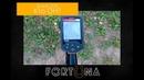 Металлоискатель Quest Q20 - обзор от Борсука