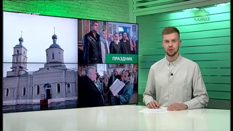 Епископ Клинцовский и Трубчевский Владимир возглавил праздничные богослужения в Гордеевке и Душкино