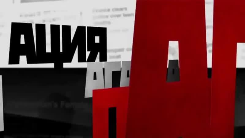 Storage emulated 0 Android data files disk Общая Константин Сёмин АгитБлог mp4