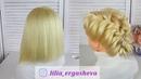 Прическа на короткие волосы с плетением Прически своими руками 🍓 Hairstyle for short hair Tutorial