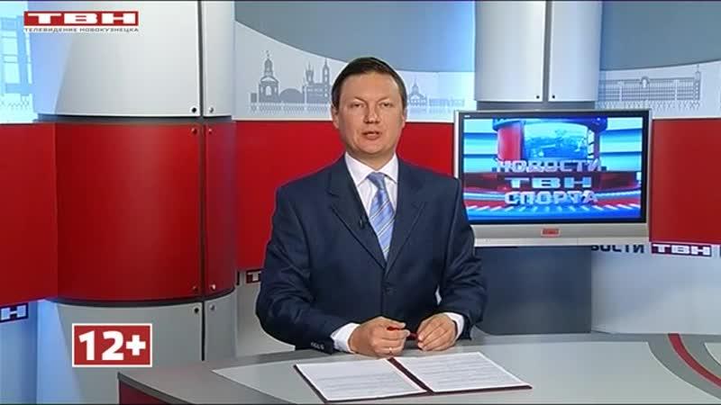 Новости ТВН от 09 11 18 г смотреть онлайн без регистрации
