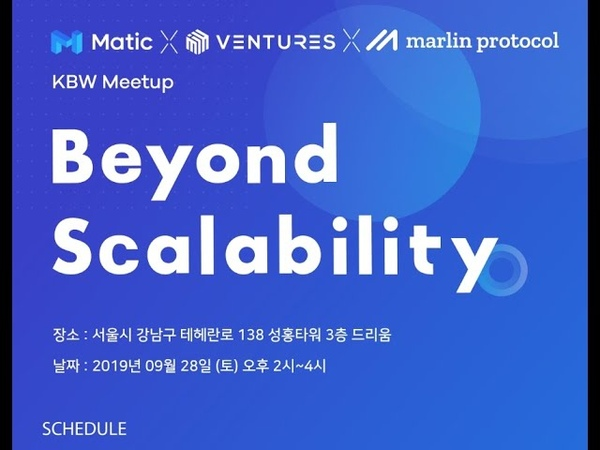 Matic, MiH , Marlin, KBW, 밋업, Beyond Scalability, Panel Discussion, blockchain