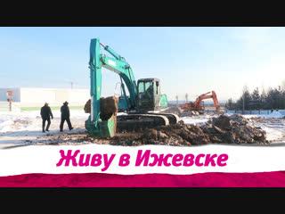 Строительство школы на Берша