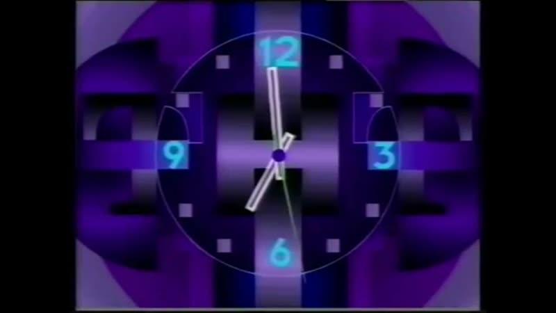 Часы (ТНТ, 1998-2002)