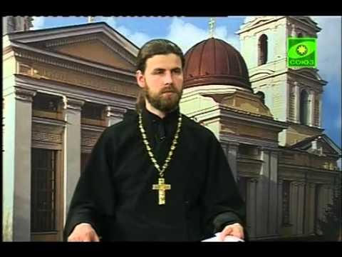 Программа Преображение . Страсть блуда ПВС Благовест 2012 ТК Союз 2012 03 10