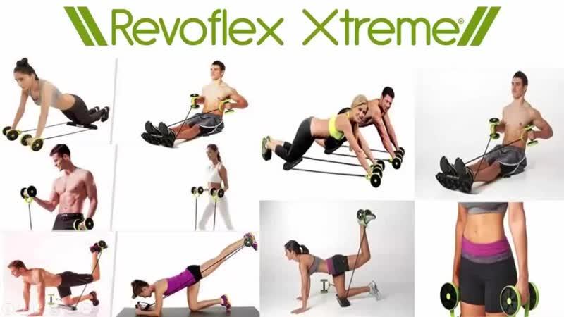 тренажер для всего тела Revoflex Xtreme, билал ахмадоф.mp4