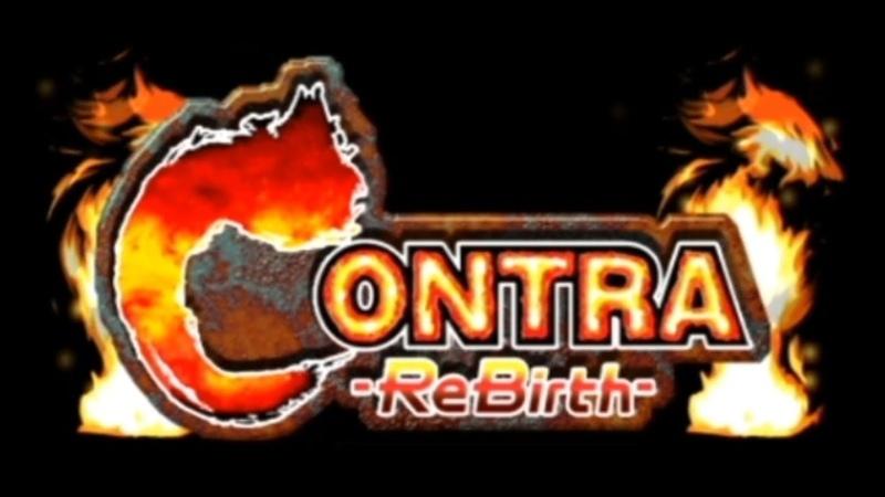 Contra ReBirth. WiiWare. Walkthrough