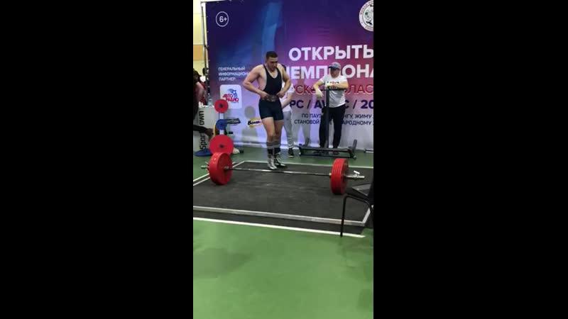 Шариков Александр Тяга 277,5кг