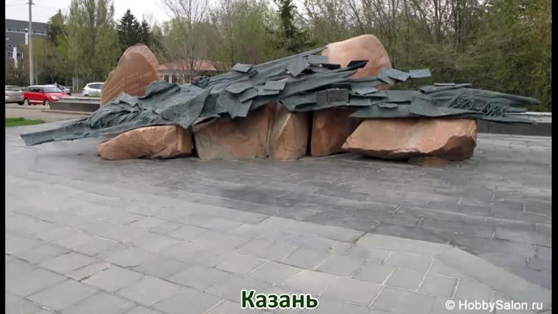 Памятники ВОИНАМ - ИНТЕРНАЦИОНАЛИСТАМ в городах бывшего СССР.