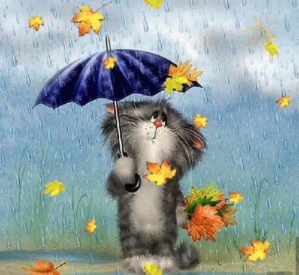 Оптимистические открытки на тему плохой погоды
