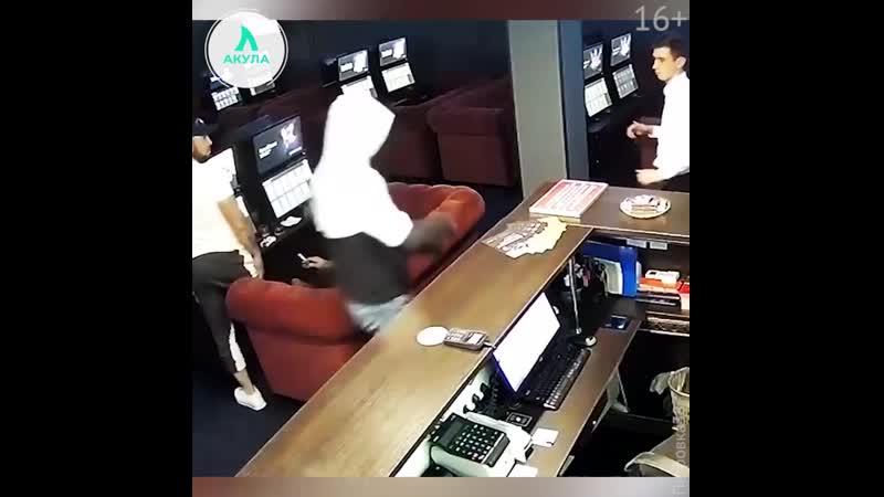 Ограбление букмекерской конторы -2019