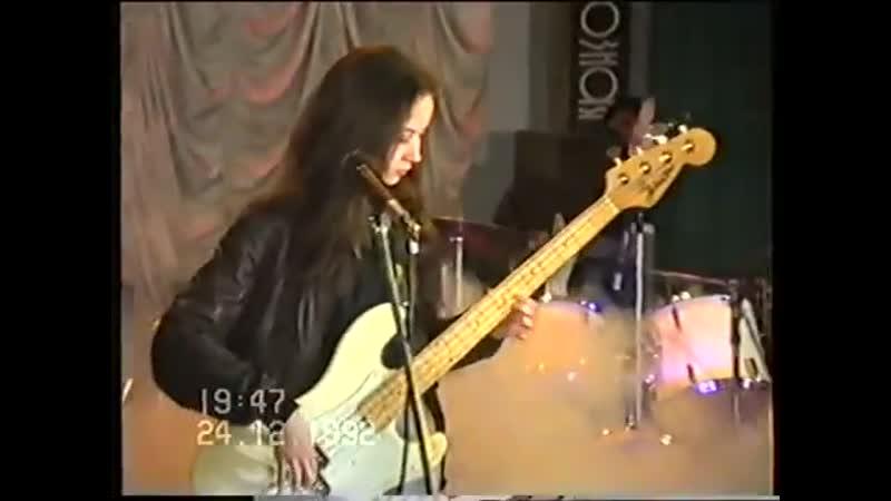 Ашхабадский рок клуб.blues office1992