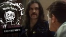 Motörhead Eat The Rich Official Video