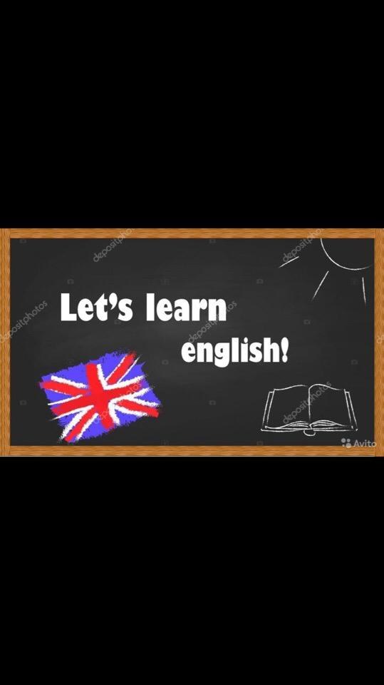 Предоставляю услуги репетитора по английскому языку 1-4 классы.