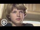 Человек из страны Грин 2 серии 1983