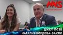 SHIELD SUBS: [HNS] Интервью Наталии Кордовы-Бакли и Джефа Лоэба на Wondercon 2019