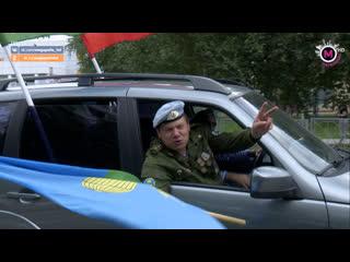 Мегаполис - с праздником! - нижневартовск
