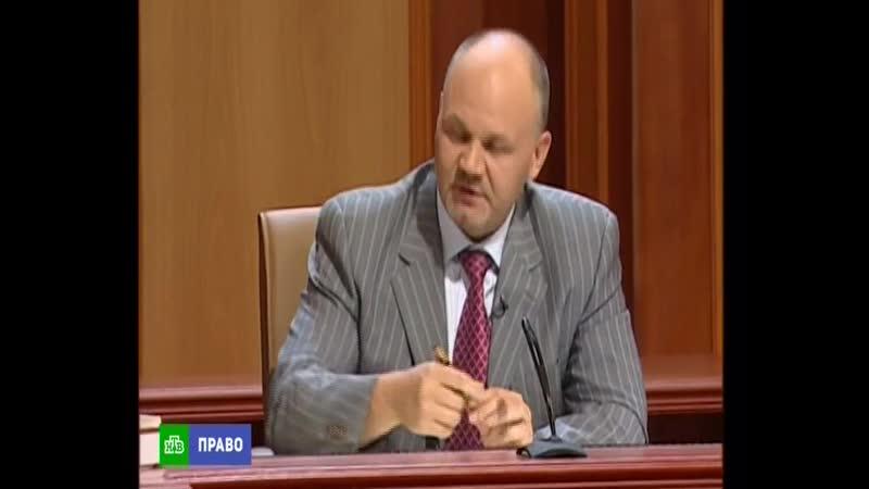 Суд присяжных. Убийство ради рейтинга (Журналист) (02.10.2008)