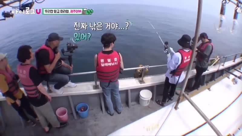 Хенвон рыболов