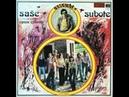 Yugoslavian Psych/Jazz-Funk - Aleksandar Subota - Corazon (1976 LP)