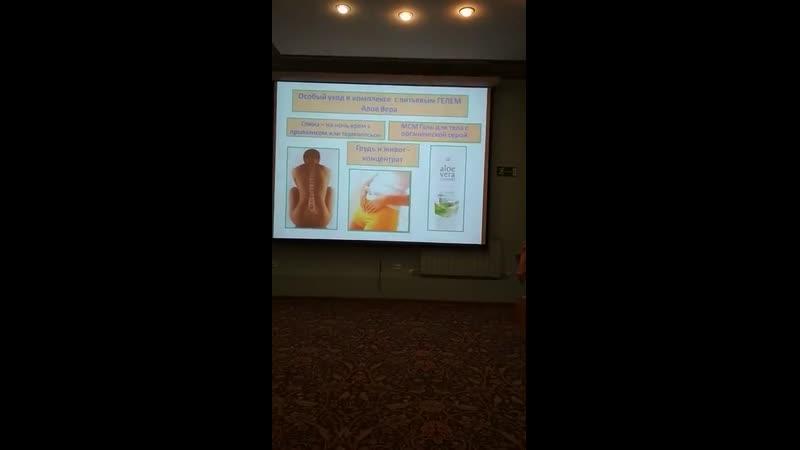 Про действие концентрата и термолосьона LR Татьяна Шерстобитова (720p)
