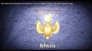 Обучение картам Таро системы Доктора Папюса Школа Эзотерики Живая Вода