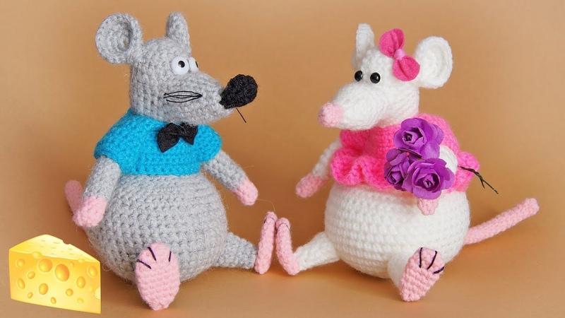МК вязаная крючком игрушка Крыс 1 ЧАСТЬ Мышки вязаные крючком Crochet rat toy