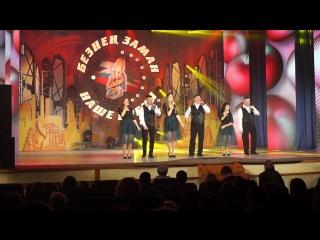 Концертный зал ДК КАМАЗ  Гала-концерт зонального этапа VI Республиканского телевизионного фестиваля творчества работающей моло
