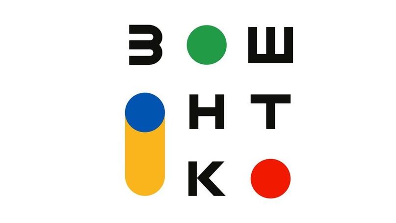 Конкурс для наставников ЗШНТК   ВКонтакте