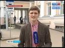 Выпуск «Вести-Иркутск» 01.08.2019 1425