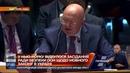 Засідання ООН щодо української мови як державної подробиці Прямого