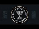 Casse du siècle Mossad S 300 PAS l'Info