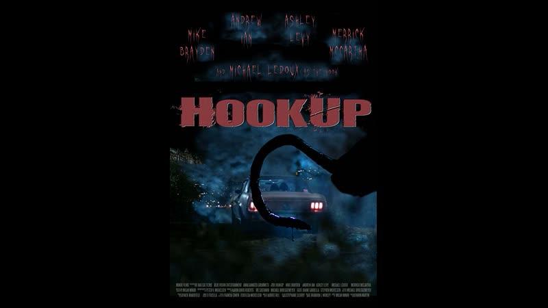 Hookup 2014