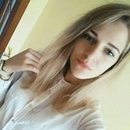 Ирина Грушак