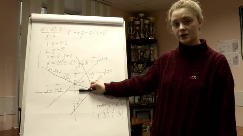 Разбор 18 задания ЕГЭ по математике Дай пять