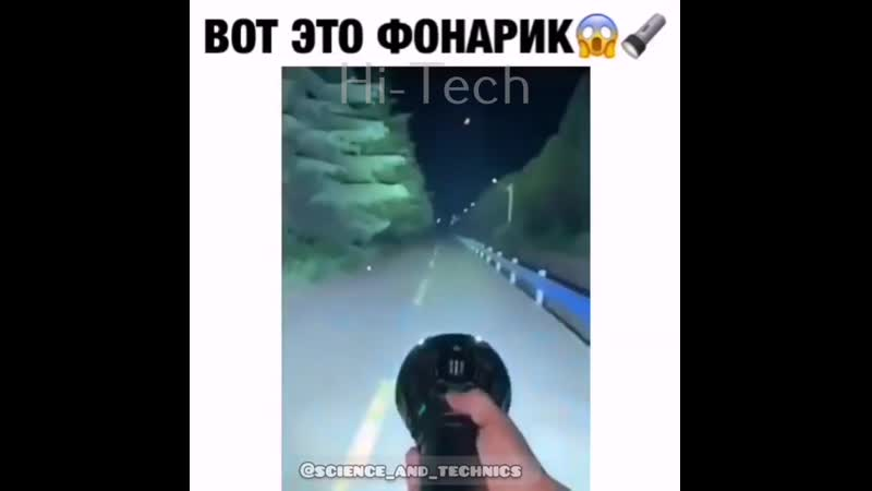 Hi Tech Наука Технологии