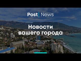 В Петербурге прошёл митинг против застройки Южно-Приморского парка