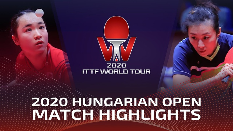 Mima Ito vs Han Ying | 2020 ITTF Hungarian Open Highlights (12)