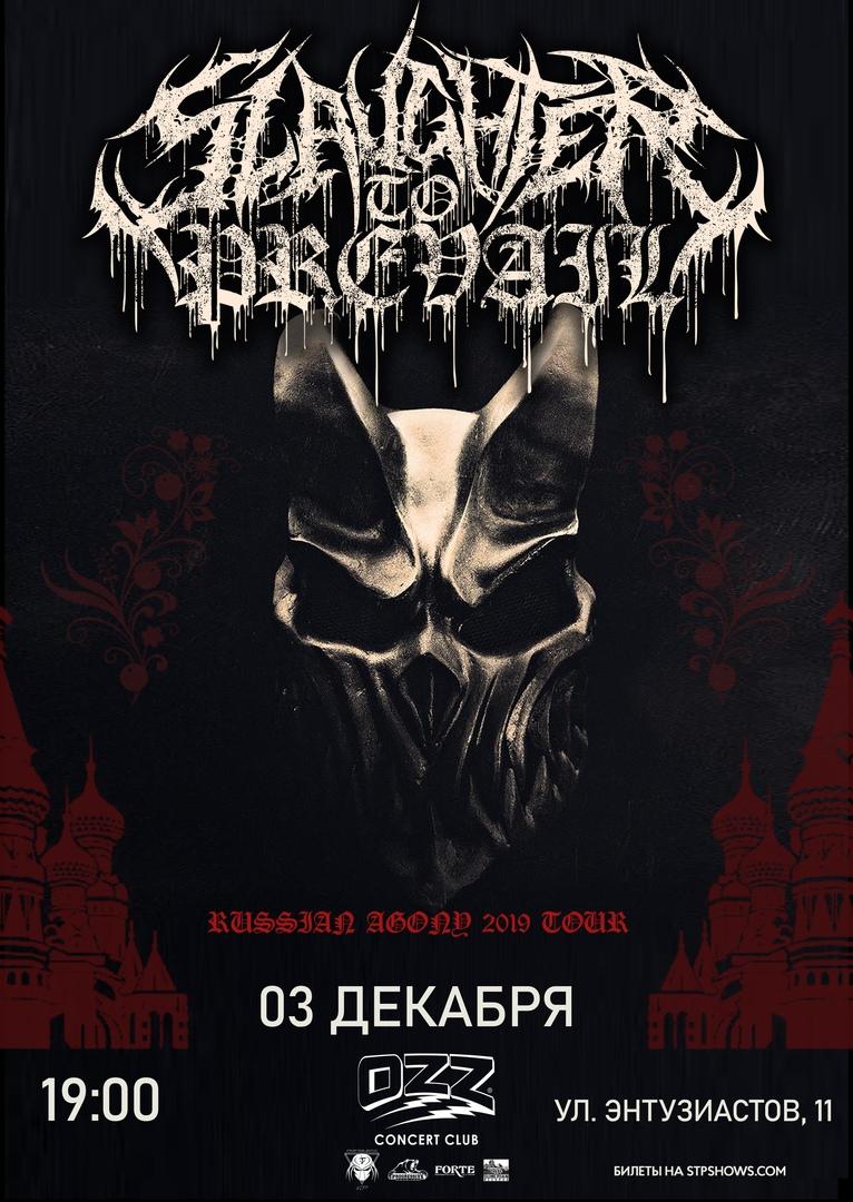 Афиша Slaughter To Prevail - 03 декабря - Челябинск