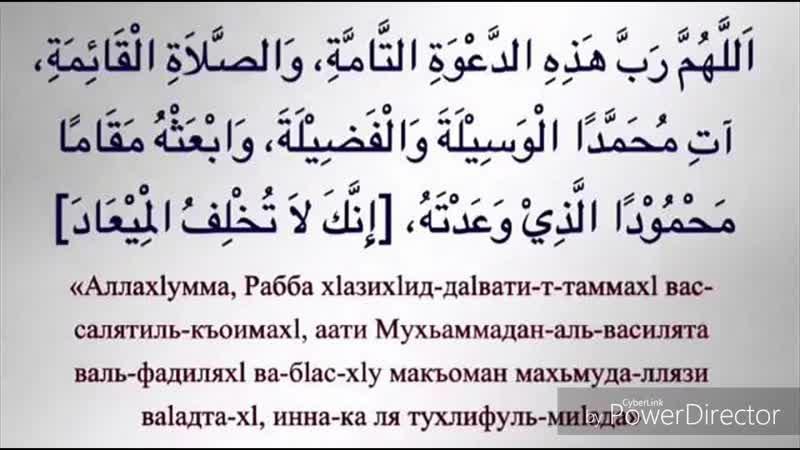 ➖Азанның дұғасы 🎙Ұстаз Исрафил Бегей хафизахуллаһ HD