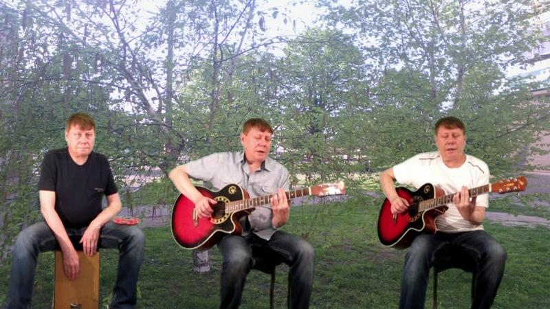 Белые туфельки Дворовая песня Виртуальные братаны