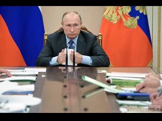 Путин на совещании с Правительством