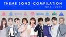 [PICK ME] Song Evolution 2015 - 2019   KOREA X CHINA X JAPAN